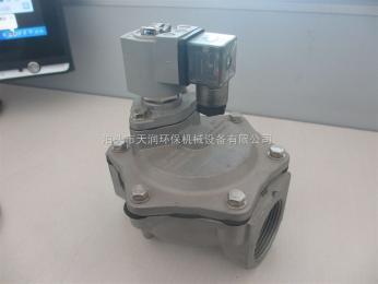 齐全深圳直通式脉冲阀供应 脉冲电磁阀现货供应