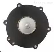 齐全广东电磁阀膜片供应 除尘用电磁脉冲阀膜片