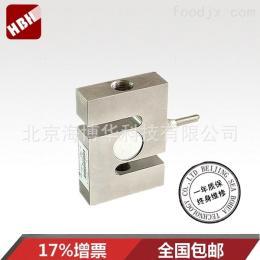北京S型拉压力称重传感器