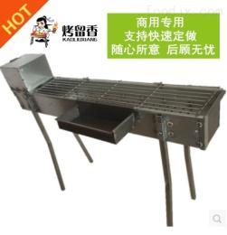 01商用烧烤炉烧烤?#39336;?#25674;机加厚加宽炉子户外木炭碳烤肉箱大号羊肉串