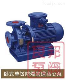 www.goooglb.ccISWB型卧式单级防爆管道离心泵