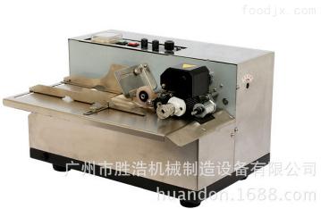 SH-380A電動墨輪標示機