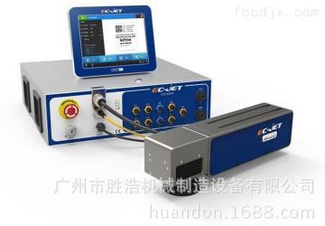 10W光纖激光打碼機激光打碼機