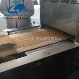 LM-20五谷杂粮熟化烘烤机#燕麦快速熟化烘焙机械