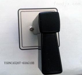 YSC3106-59MOB龙声yongsung