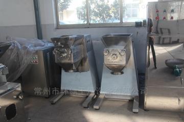 YK清火茶专用摇摆式制粒机