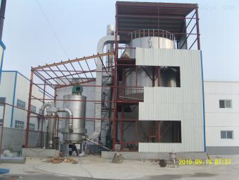 氟化鈉專用離心噴霧干燥機