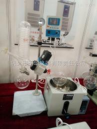 旋转蒸发仪YRE-501巩义予华厂家专业生产