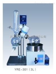 巩义予华仪器旋转蒸发器YRE-301厂家直销