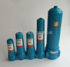 HF-C-001 HF-T-001 HF-A-001 HF-AA-001 压缩空气精密过滤器