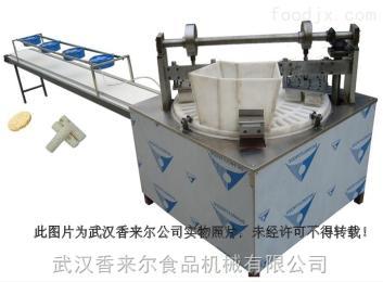 XLR-ZP80米花糖自动成型机