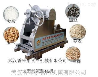 大豆膨化机香来尔膨化设备