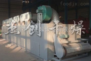 DW2X12-7供應優質烘干機厚樸專用帶式烘干機-杰創干燥