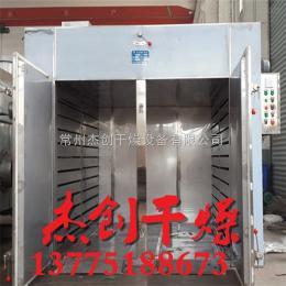 CT-C-II系列热风循环烘箱 隧道烘干房
