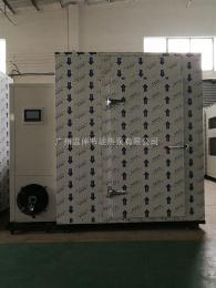 KHG-02茶叶热泵烘干机