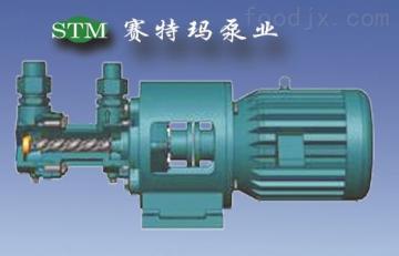 GR25SMT16B25LRF2三螺杆泵现货供应