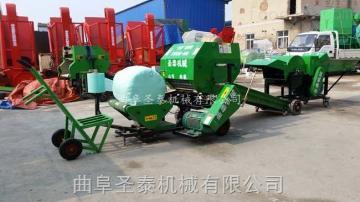 ST5552A青儲打捆包膜機 玉米秸稈打包機價格