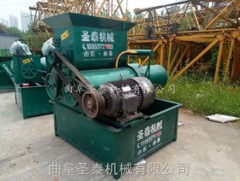 6DF-A土豆清洗机 打粉机 厂家直销