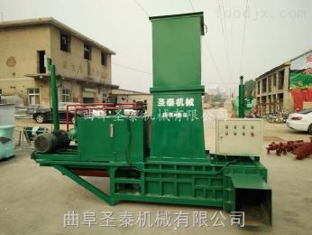 ZYD-160臥式液壓套袋打包機 生物質壓塊機廠家