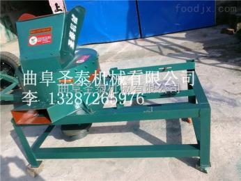 ST-40圣泰彩友彩票平台无水打浆机 青饲料打浆机