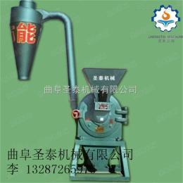 9FC-2309FC-230型高效节能粉碎机 五谷杂粮磨粉机 多功能齿盘式粉碎机
