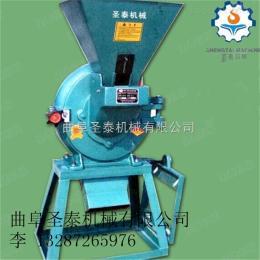 9FC-320五谷杂粮磨粉机 不锈钢磨盘式粉碎机 齿式粉碎机生产厂家