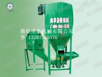 9SP-0.57立式饲料粉碎搅拌机 饲料粉碎混合一体机