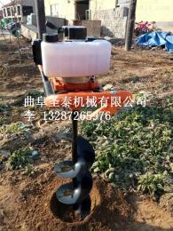ST-W2新型手提式挖坑机 厂家直销