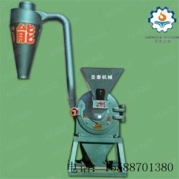 9FC-230高效节能粉碎机 五谷杂粮磨粉机 齿盘式粉碎机生产厂家