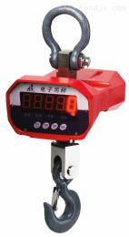 OCS-XZ-AAE高精度显示电子吊秤 打印电子吊钩秤