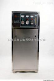 CX-GD30供應制藥廠食品廠管道容器臭氧消毒殺菌機