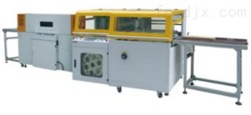 海原邊封收縮機 引進德國技術 國際品質
