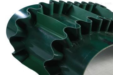 裙边输送带绿色裙边挡板输送带