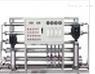 供應桶裝式礦泉水設備