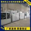 DL25常州东立供应蒸发式冷凝器 高效率 优质量