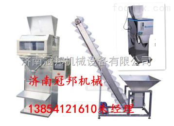 zx-c青岛厂家常年促销砂糖颗粒包装机