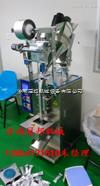 DXDF80E5长清面膜粉包装机  济南【冠邦】