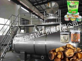 香菇脆真空低温油浴脱水干燥机-专业的大型菌菇深加工设备