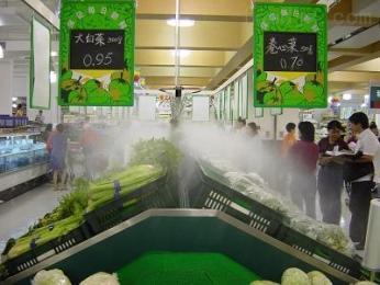 YJC-20Z超市蔬菜保鲜喷雾加湿器