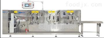SFD真空包装机(自动给袋)食品封口包装机