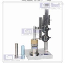 CanNeed/肇慶嘉儀PPG-200 瓶胚垂直度測定儀(數顯)