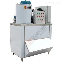 1000kg超市保鲜冰片制冰机
