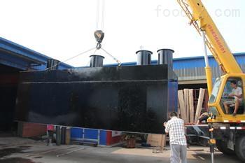 海城医院污水处理设备