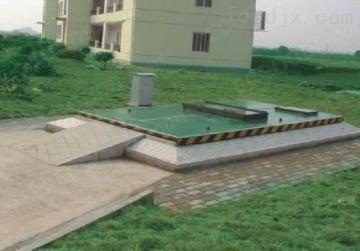 私立医院污水处理设备