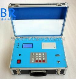 BR-WJ500BR-WJ500便攜式明渠流量計說明書 便攜流量計