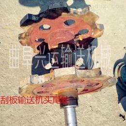 刮板输送机不锈钢刮板输送机公司量产 矿用刮板机