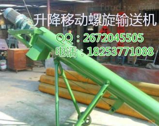 XY福州小麥螺旋輸送機 275管徑螺旋輸送機