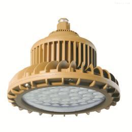 SBAD83山西SBAD83防爆高效节能LED灯
