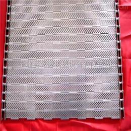 食品输送链板食品输送链板 不锈钢304食品级材质输送带
