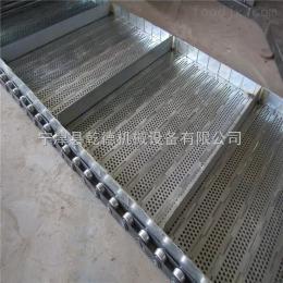 不锈钢链板批发不锈钢输送链板 冲孔链板 清洗输送链 保证质量